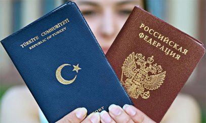 Стать гражданином Турции стало намного проще