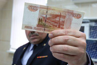 """Дагестанские умельцы """"нахимичили"""" с деньгами и попали впросак"""