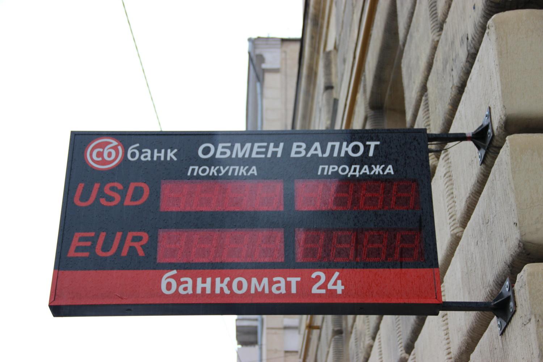 Долларовые вклады могут выдавать в рублях