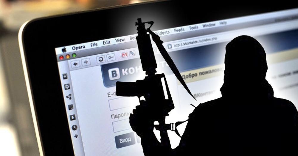 Спецслужбы ежегодно выявляют 100 тысяч деструктивных интернет-ресурсов