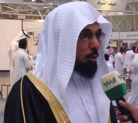 Обвинения, по которым хотят казнить шейха аль-Ауда, поражают воображение