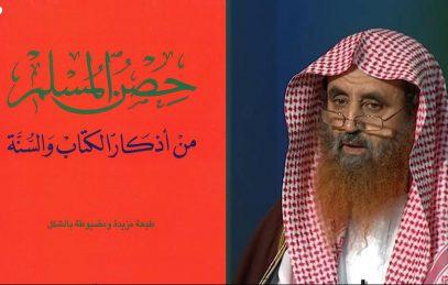 Умер автор запрещенного в России сборника исламских молитв