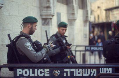 Арестованы чиновники, помешавшие евреям завладеть жильем арабов в Иерусалиме