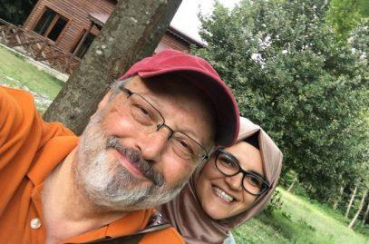 В Турции решили, что делать с невестой убитого журналиста
