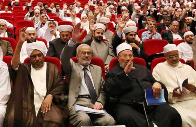 Заседание Всемирного союза мусульманских ученых