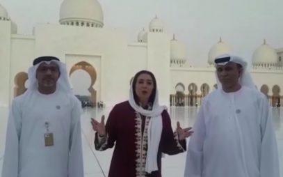 Власти ОАЭ завлекли израильского министра в мечеть
