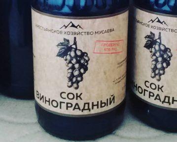 В России нашелся один натуральный сок без гербицидов. Он произведен частным хозяйством в Дагестане (ВИДЕО)
