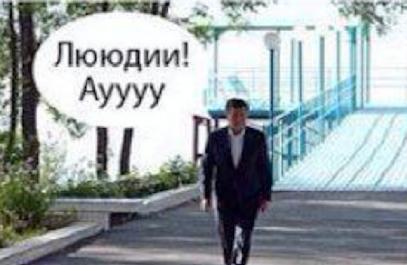 Житель Киргизии крупно влип из-за мема о президенте