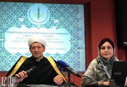 Наука о душе возвращается к мусульманам