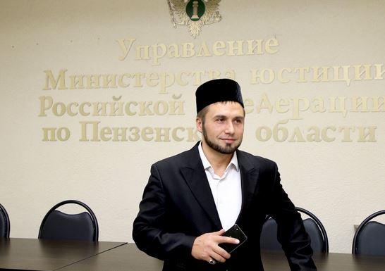 Муфтий Уразаев