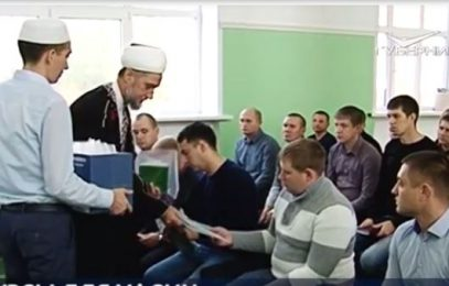 В Самаре проходит семинар по исламу для сотрудников УФСИН
