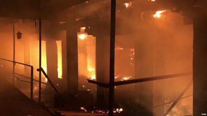 Власти Северной Осетии нашли виновных в пожаре на опасном заводе