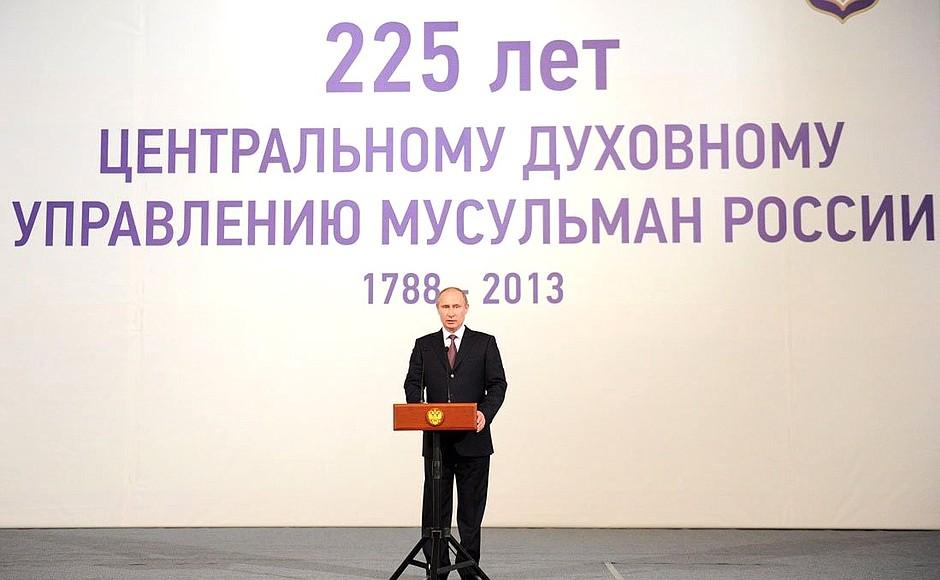Государственно-исламским отношениям в России исполнилось 230 лет (ВИДЕО)