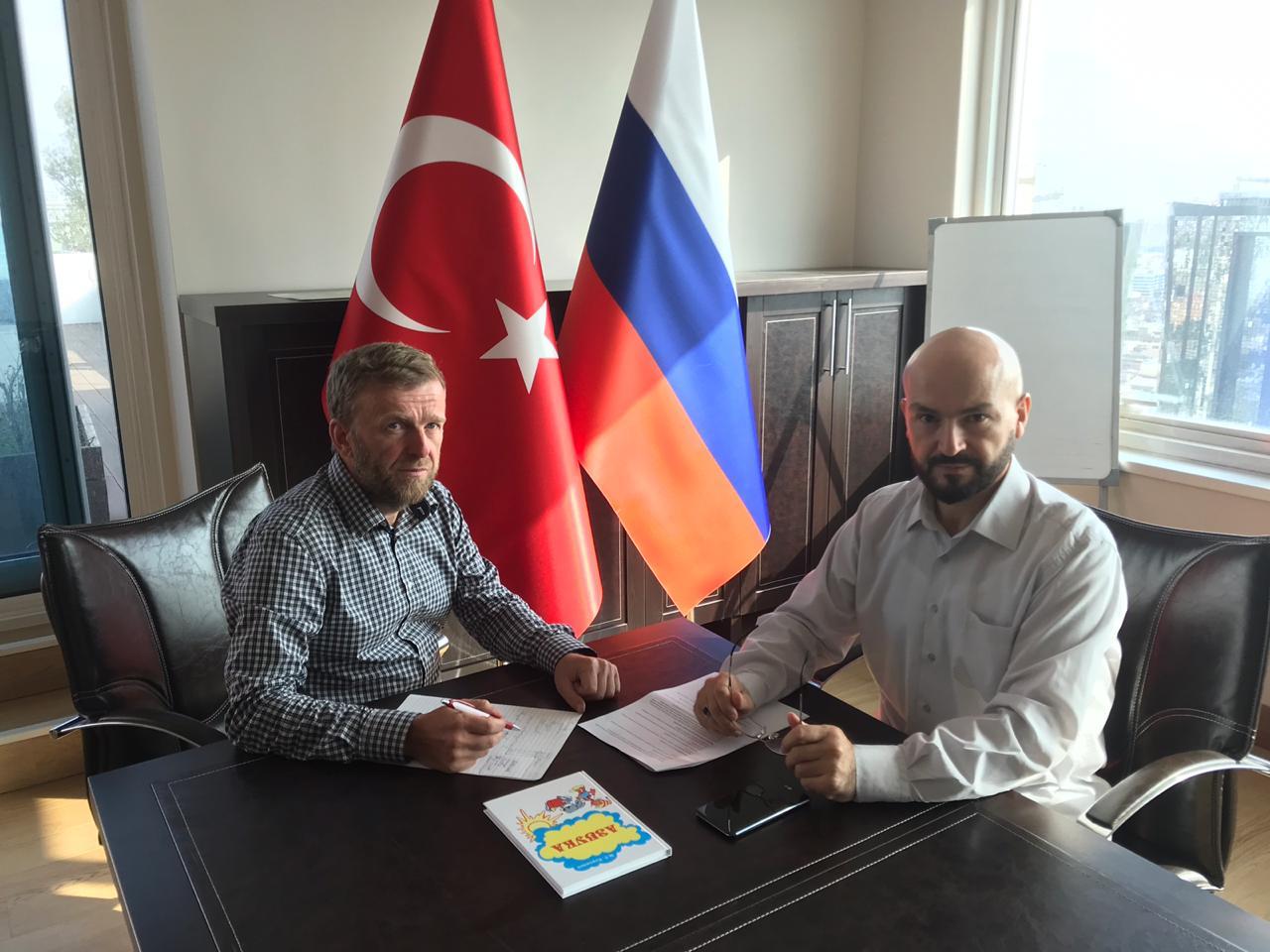 Российские мусульмане организуют в Стамбуле форум