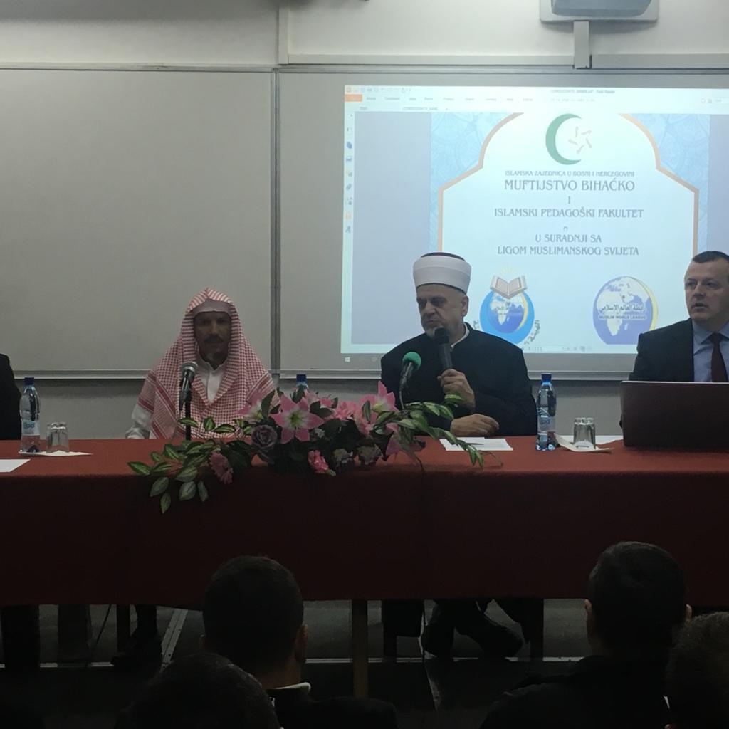 Выступление муфтия города Бихача на семинаре
