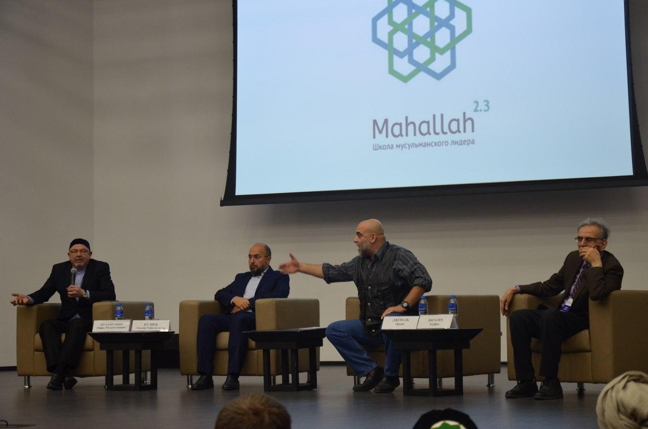 В Казани пройдет пятая по счету Школа мусульманского Лидера «Махалля 2.4»
