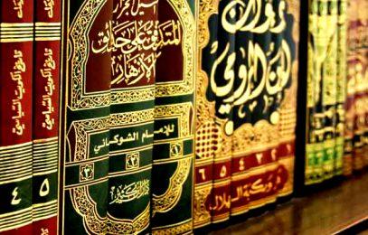 Манифест исламской психологии перевели на русский язык