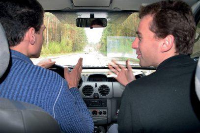 Популярный сервис BlaBlaCar стал менее доступным для пассажиров