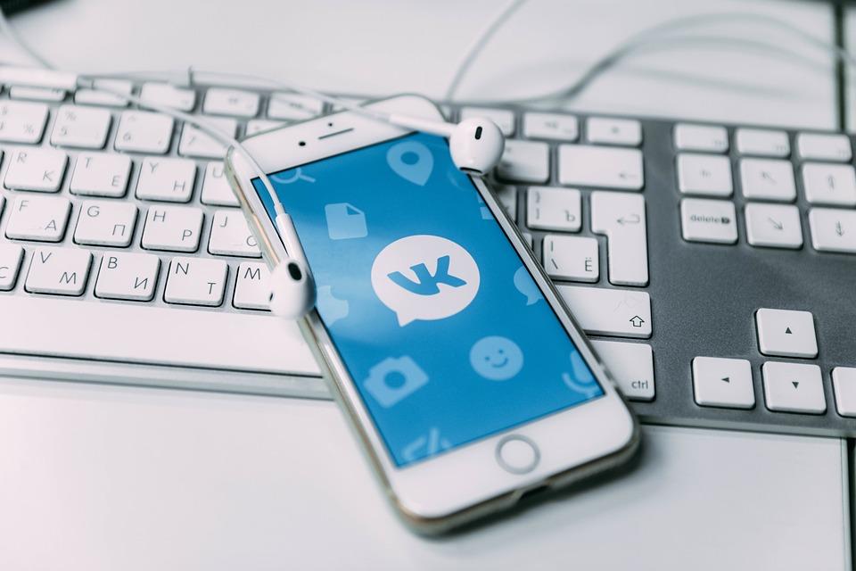 Зачем покупать подписчиков ВКонтакте?