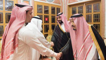 Король принял близких убитого в генконсульстве журналиста