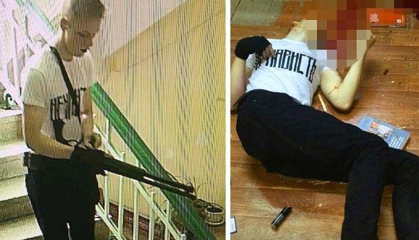 Нелюдимый террорист из Керчи обрел поклонниц в соцсетях