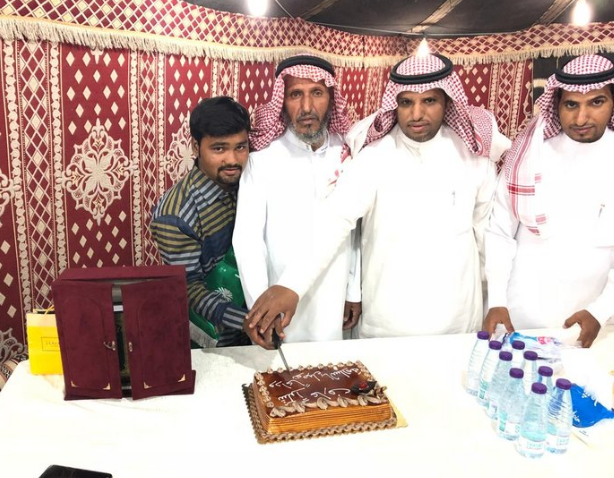 Ариф и семья аль-Мутайри