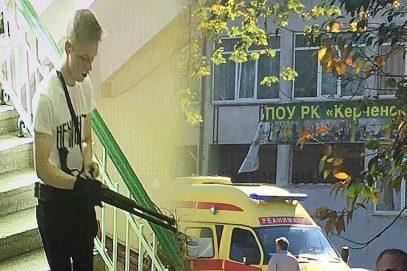Названа причина смерти большинства жертв керченского мясника