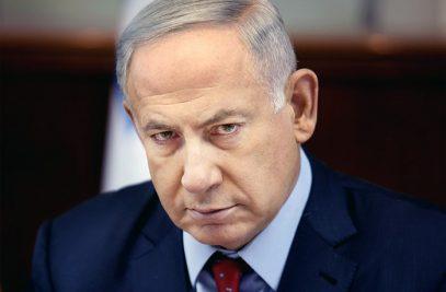"""Нетаньяху обозначил """"красную линию"""" перед встречей с Путиным"""