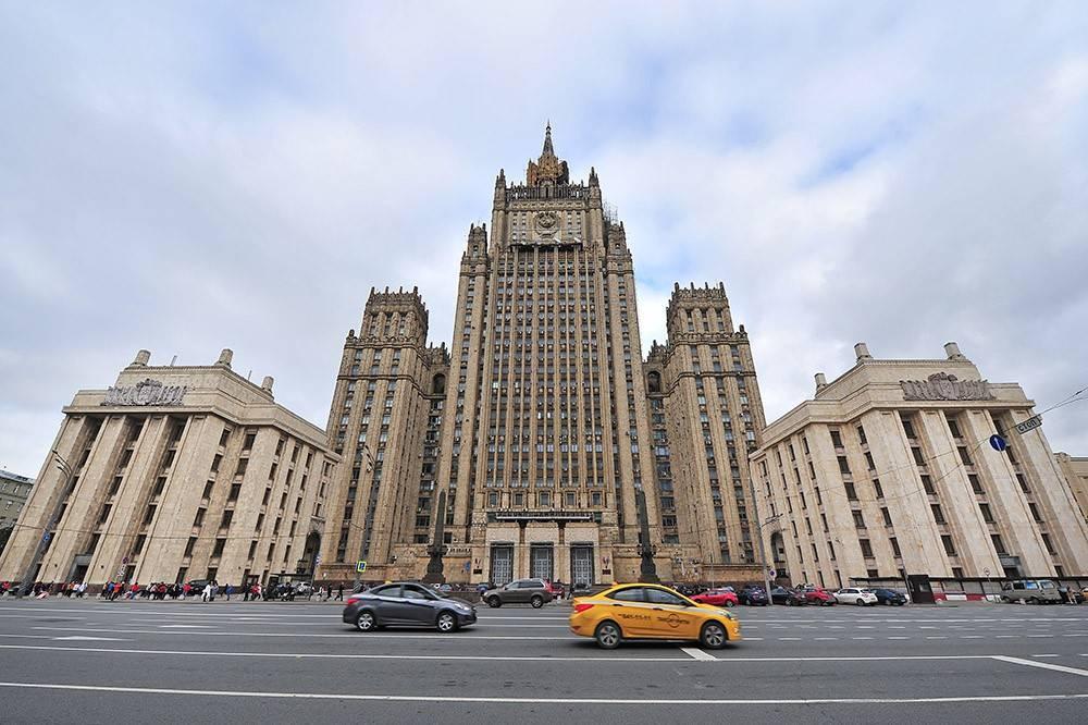 МИД РФ продвигает на международной арене российский опыт антиэкстремистской работы в СМИ