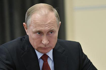 Путин предложил изменить наказание за экстремизм