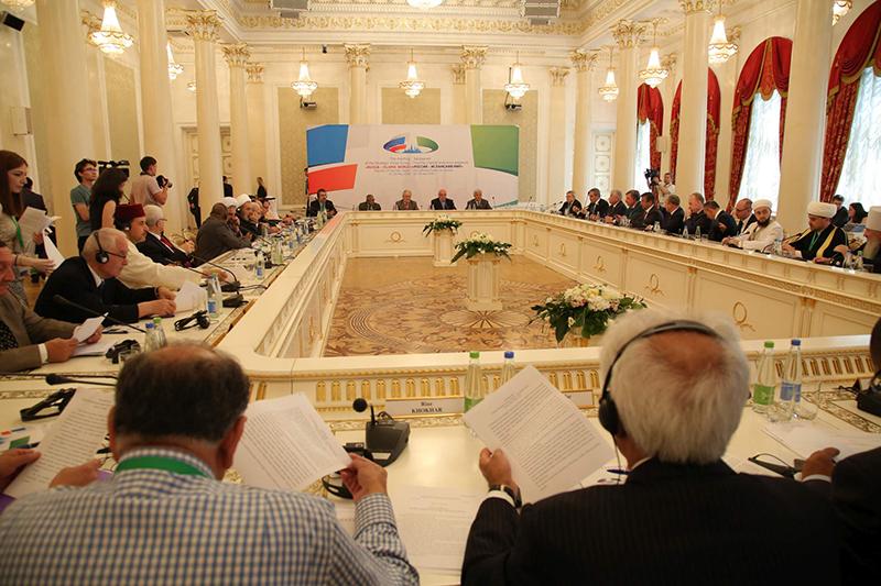 Заседание Группы стратегического видения «Россия – Исламский мир» 2016 год