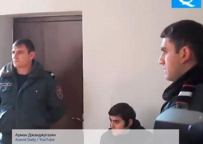 Психически больной сторонник ИГИЛ из Армении получил 22 года