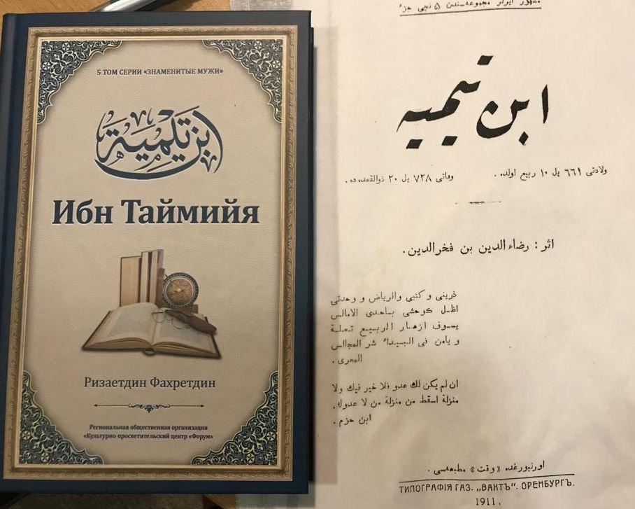 Эту книгу должен прочитать каждый умный российский мусульманин – Шамиль Султанов
