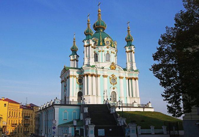 Константинополь объявил об упразднении УПЦ Московского патриархата