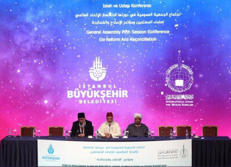 В Стамбуле выбрали нового главу Всемирного союза мусульманских ученых