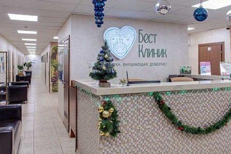 """В СПЧ испытали ужас от московской клиники, предлагающей """"женское обрезание"""""""
