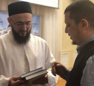Муфтий Татарстана поблагодарил за перевод «Ибн Таймийи»