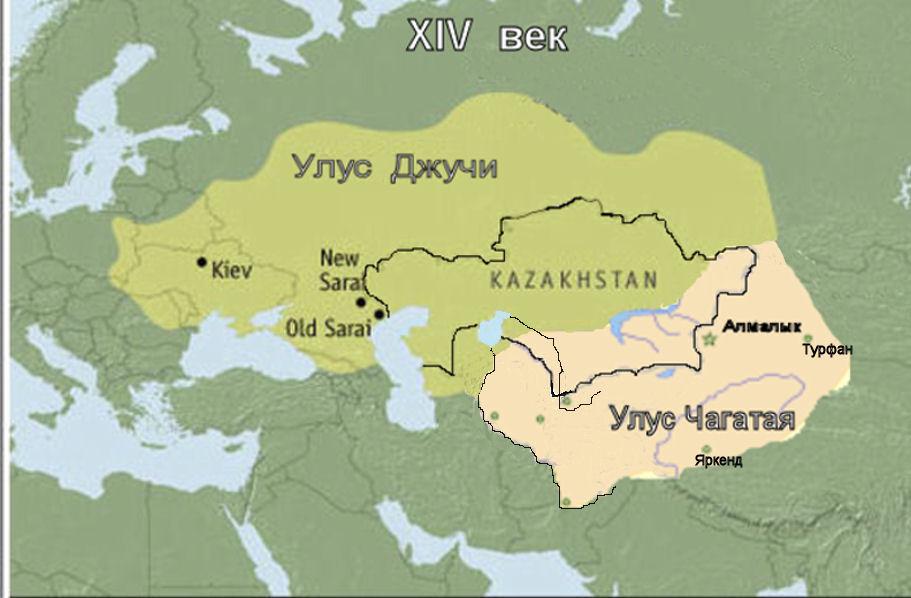 Территория Золотой Орды (Улуса Джучи) с входящими в него нетюркскими регионами. 14 век