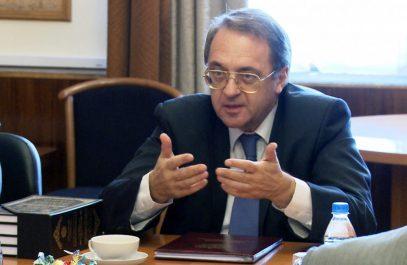 Организация исламского сотрудничества прибыла в Москву