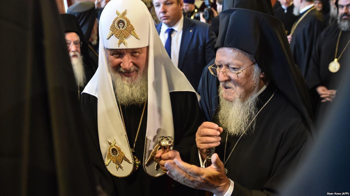 Патриархи Вселенский Варфоломей и Кирил