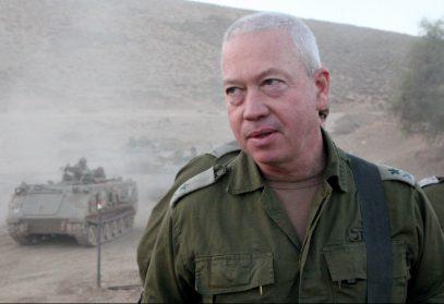 Израильский министр побряцал оружием перед Газой