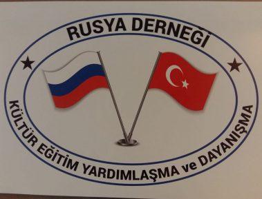 В Стамбуле пройдет первый Российско-турецкий форум общественных организаций