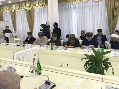 В Махачкале прошел VI Конгресс мусульманских общин Северного Кавказа