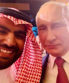 Кульминационное селфи принца с Путиным