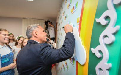 Запущен первый детский телеканал на татарском языке (ВИДЕО)
