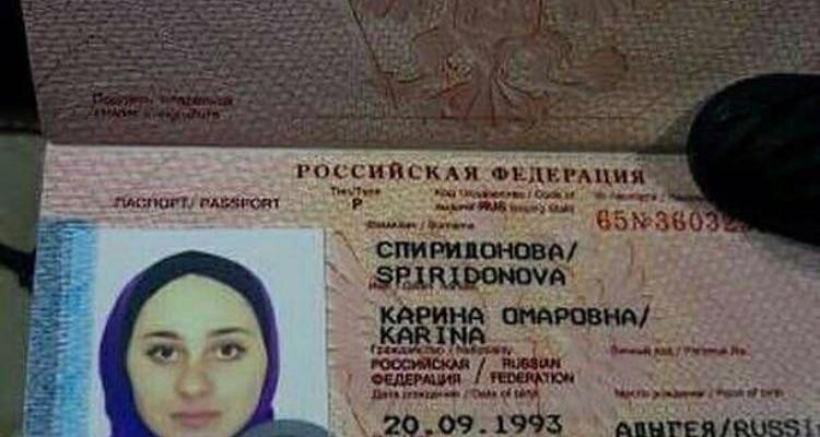 Паспорт предполагаемой смертницы