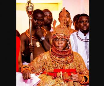 Африканский царь обратился к мусульманам с необычной просьбой