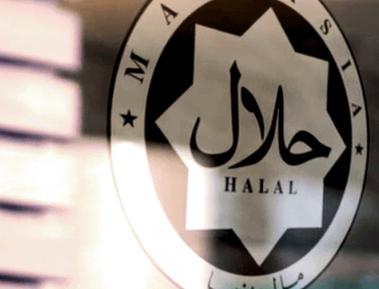 """Сотрудника Совета муфтиев исключили из международной организации за """"неэтичное поведение"""""""