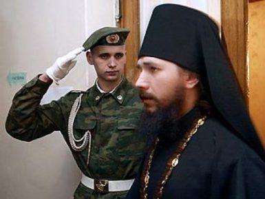 Россияне переориентировались на армию и церковь