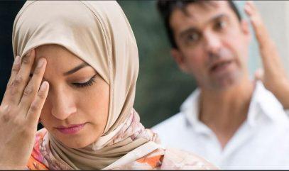 О запрете мусульманкам выходить замуж за немусульман